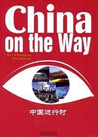 China on the Way