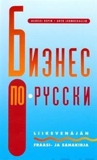 Biznes po-russki