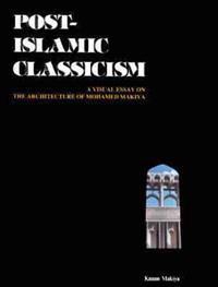 Post-Islamic Classicism