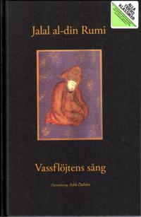 Vassflöjtens sång