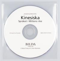 Kinesiska Språket i Mittens rike CD