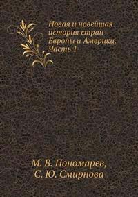Novaya I Novejshaya Istoriya Stran Evropy I Ameriki. Chast' 1