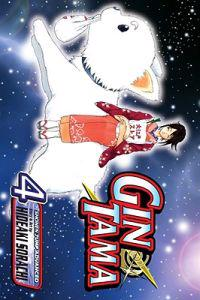 Gin Tama, Vol. 4